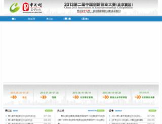 cxcybj.iheima.com screenshot