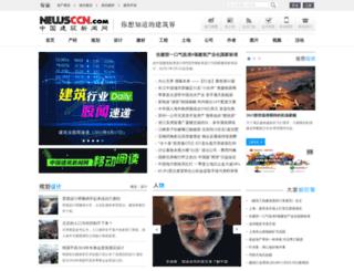 cxjs.newsccn.com screenshot