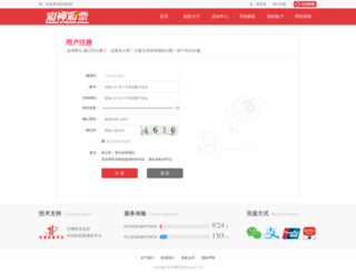 cxjygs.com screenshot