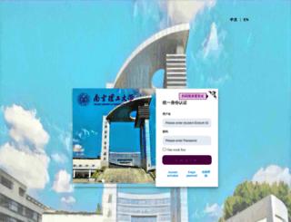 cxy.njust.edu.cn screenshot