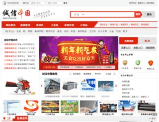 cxzg.com screenshot