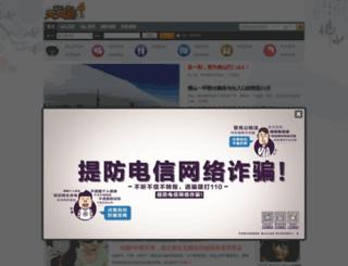 cy.ttx.cn screenshot