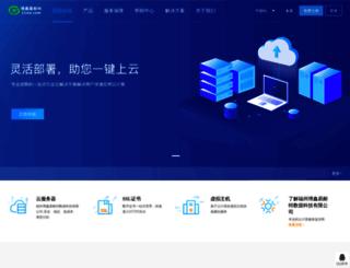 cy400.com screenshot