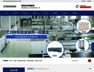 cy618.com.cn screenshot