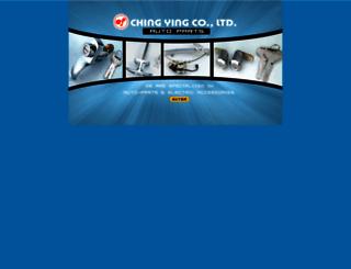cyap.com.tw screenshot