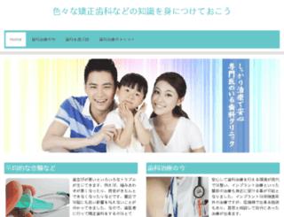 cybergrup.org screenshot