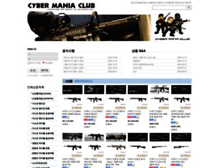 cybermaniaclub.com screenshot