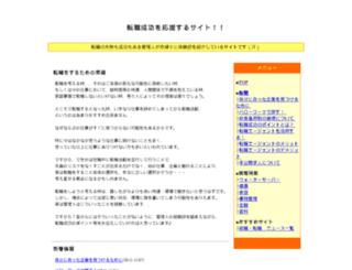 cybermediaplayer.com screenshot