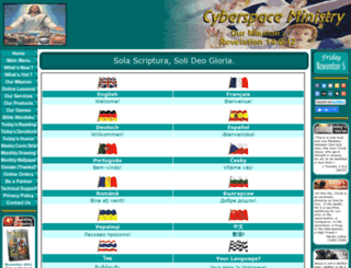 cyberspaceministry.org screenshot