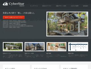 cyberstar.co.jp screenshot