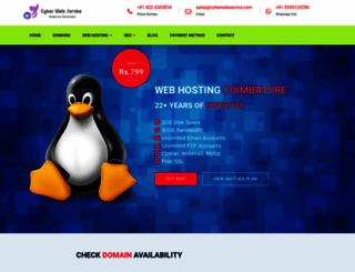 cyberwebservice.com screenshot
