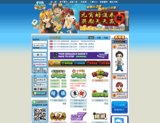 cyc22.cycgame.com screenshot