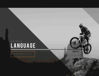 cycambike.com screenshot