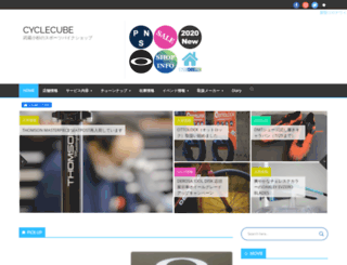 cyclecube.com screenshot
