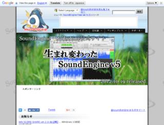 cycleof5th.com screenshot