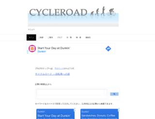 cycleroad.com screenshot