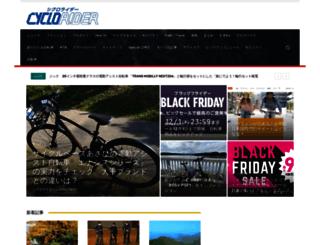 cyclorider.com screenshot