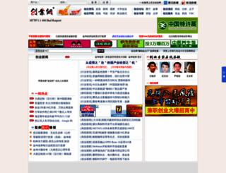 cye.com.cn screenshot