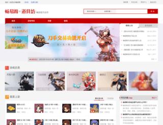 cyg.changyou.com screenshot