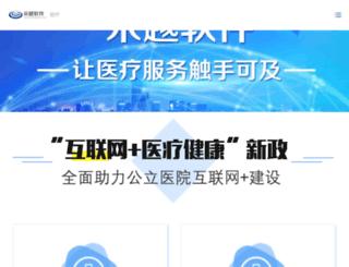 cyjysoft.com screenshot