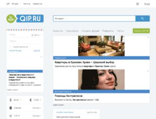 cykanoja.front.ru screenshot