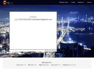 cykeycoin.co.kr screenshot