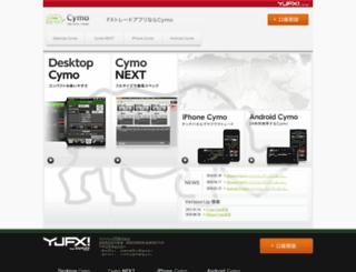 cymo.jp screenshot