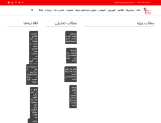 cyoiran.com screenshot