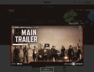 cyphers.nexon.com screenshot