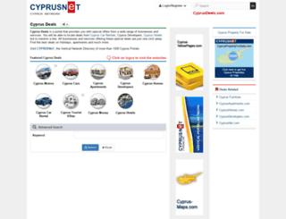 cyprusdeals.com screenshot
