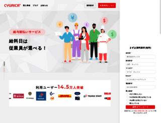cyurica.com screenshot