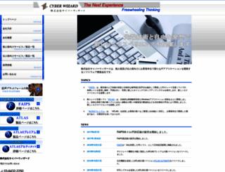 cywiz.co.jp screenshot