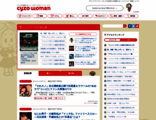 cyzowoman.com screenshot