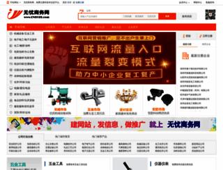 cz.cn5135.com screenshot