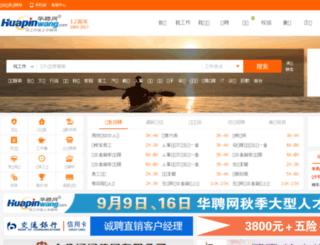 cz.huapinwang.com screenshot