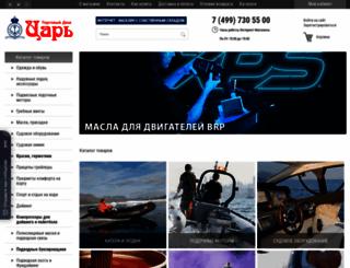czar.ru screenshot