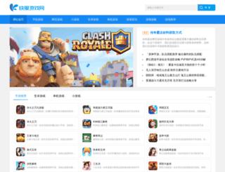 czbonway.com screenshot