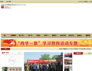 czcqfy.chinacourt.org screenshot