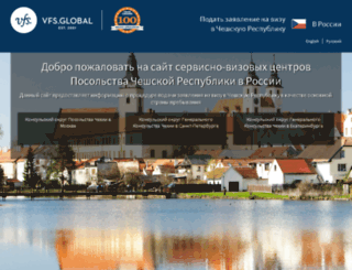 czechvac-ru.com screenshot