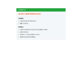 czhdf.com screenshot