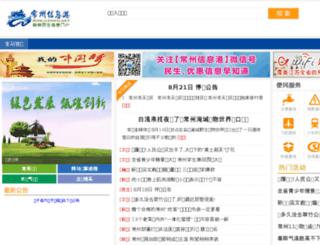 czinfo.net screenshot