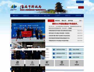 czj.huaian.gov.cn screenshot