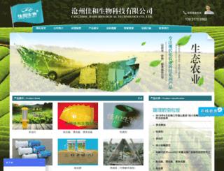 czjhsw.net screenshot