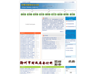czkjk.cn screenshot