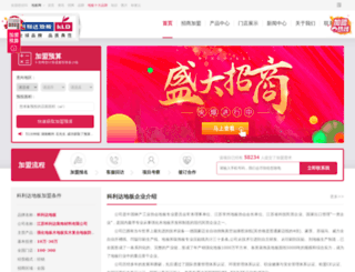 czkld.co.chinafloor.cn screenshot