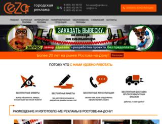 czr.ru screenshot