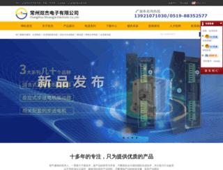 czshuangjie.com screenshot