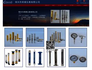 czxyyb.com screenshot