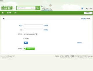 czy360.com screenshot