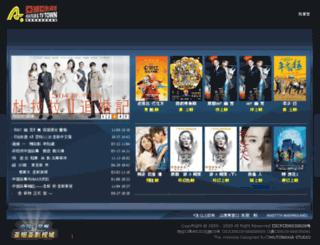 czyxy.com screenshot